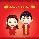 Happy Chinese new year gong ci fa cai Stock Images