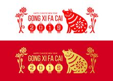 Happy chinese new year Gong xi fa cai banner with gold and red tone 2019 number of year in lantern hanger and flwer and pig pa vector illustration