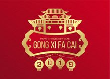 Happy Chinese New Year Gong Xi Fa Cai Banner With Gold 2019 Number Of Year In Lantern Hanger And China Gate Town Sign On Red Ba Stock Images