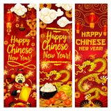 Chinese Lunar New Year greeting banner design. Happy Chinese New Year greeting banner set. Dragon, oriental lantern and fortune coin, gold ingot, god of wealth Stock Photos