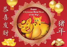 Happy Chinese New Year of the Pig 2019 - greeting card with traditional red background. Happy Chinese New Year 2019, greeting card for the Year of the Boar stock image