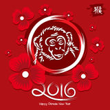 2016-Happy Chinese New Year. New Year Greeting Card. Chinese Calligraphy on the top left translates to Monkey Stock Illustration