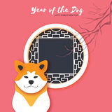 2018 Happy Chinese New Year Greeting Card. Chinese year of the Dog. Paper cut akita inu doggy. Origami Chinese round. Window. Celebration. Place for text vector illustration