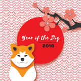 2018 Happy Chinese New Year Greeting Card. Chinese year of the Dog. Paper cut Akita Inu doggy. Sakura Blossom. Circle Stock Images