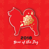 2018 Happy Chinese New Year Greeting Card. Chinese year of the Dog. Paper cut samoyed doggy with flower design Royalty Free Stock Photo