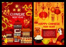 Chinese New Year fireworks vector greeting card. Happy Chinese New Year greeting card design for traditional Chinese 2018 Yellow Dog Year holiday. Vector red Stock Image