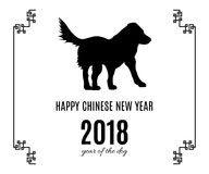 Happy Chinese new Year 2018 greeting card with dog. Happy Chinese new Year 2018 greeting card or poster. Year of the dog black symbol silhouette isolated on vector illustration