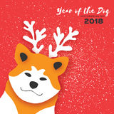 2018 Happy Chinese New Year Greeting Card. Chinese year of the Dog. Paper cut Akita Inu doggy with horns. Snow. Celebration. Place for text. Vector illustration stock illustration