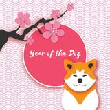 2018 Happy Chinese New Year Greeting Card. Chinese year of the Dog. Paper cut Akita Inu doggy. Sakura Blossom. Circle. Frame. Place for text. Vector vector illustration