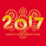2017 Happy Chinese New Year greeting card. With fireworks gold celebration on red background vector illustration