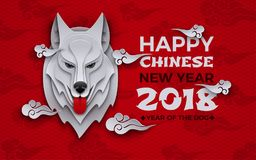 Happy chinese new year greeting card, head of the dog Stock Image