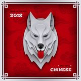 Happy chinese new year greeting card, head of the dog symbol Royalty Free Stock Photography