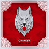 Happy chinese new year greeting card, head of the dog symbol vector illustration