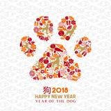 Chinese new year 2018 dog paw icon shape card Stock Images