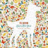 Chinese new year 2018 dog icon greeting card Royalty Free Stock Photo