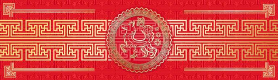 Happy Chinese New Year Greeting Card 2018 Lunar Dog Symbol Red And Golden Colors Horizontal Banner Stock Images