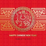 Happy Chinese New Year Greeting Card 2018 Lunar Dog Symbol Red And Golden Colors Stock Photos