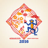 2016 Happy Chinese New Year Greeting Card with Monkey. 2016 Happy Chinese New Year Greeting Card. Vector Illustration. Playful Dancing Marmoset. Floral Frame Royalty Free Illustration