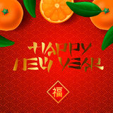 Happy Chinese New Year greeting card. With orange mandarines background, vector illustration. Attached image Translation - Happy New Year Stock Photo