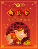 Happy chinese new year greeting card with pig in traditional chinese costume vector illustration