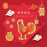 Happy Chinese New Year. 2017 greeting card. Rooster on red background with ornamental frame. Hieroglyph translation: . Chinese traditional ornaments and symbols royalty free illustration