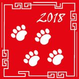 Happy chinese new year 2018 greeting card with traces of dog paws. China new year template for your design. Vector stock illustration