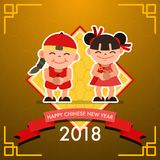 Happy Chinese New Year Greeting card 2018. Vector illustration d Stock Image