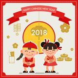 Happy Chinese New Year Greeting card 2018. Vector illustration d Royalty Free Stock Photo
