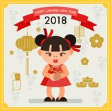 Happy Chinese New Year Greeting card 2018. Vector illustration d Stock Images