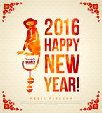 Happy Chinese New Year 2016 Greeting Card with. Happy Chinese New Year 2016 Greeting Card. Vector Illustration. Year of the Monkey. Chinese Floral Decoration Royalty Free Stock Images