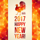 Happy Chinese New Year 2017 Greeting Card. Vector Illustration. Year of the Rooster. Geometric Shining Pattern Frame Royalty Free Stock Photo