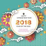 Happy Chinese New Year 2018 Greeting card. Year of the Dog. Origami flowers. Text. Circle frame. Graceful floral. Background in paper cut style. Nature. Cloud Stock Photo