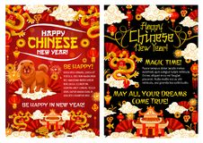 Chinese New Year yellow dog vector greeting card Royalty Free Stock Photo