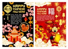 Chinese lunar dog New Year vector greeting card. Happy Chinese New Year greeting card for 2018 Yellow Dog year of golden traditional decorations in clouds Stock Photos