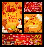 Chinese Dog lunar New Year vector greeting design. Happy Chinese New Year greeting cards for 2018 Yellow Dog Year lunar holiday. Vector traditional Chinese Stock Photography