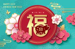 Happy Chinese New Year 2019 vector illustration