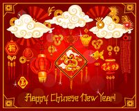 Chinese New Year poster with lantern and ornaments. Happy Chinese New Year greeting poster with oriental festive lantern and ornaments. Red paper lamp, dragon Royalty Free Stock Photo