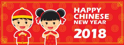 Happy chinese new year greetings card. Happy chinese new year greetings card for web and print vector illustration