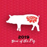 Happy Chinese New Year Greetings card in paper cut style. Origami 2019 Zodiac sign. Year of the Pig. Flower Peony. Space. For text. Red. Vector vector illustration