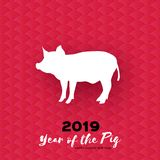 Happy Chinese New Year Greetings card in paper cut style. Origami 2019 Zodiac sign. Year of the Pig. Space for text. Red. Vector vector illustration