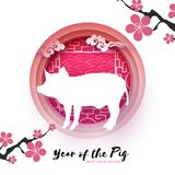 Happy Chinese New Year Greetings card in papre cut style. Orgami 2019 Zodiac sign.Year of the Pig. Space for text.Red. Sakura flower blossom. Vector stock illustration