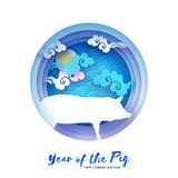 Happy Chinese New Year Greetings card in papre cut style. Orgami 2019 Zodiac sign.Year of the Pig. Space for text. Blue. Vector royalty free illustration