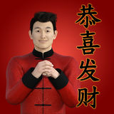 Happy Chinese New Year. With Greetings From a Man Stock Photos