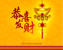 Happy Chinese New Year Greetings Stock Photos