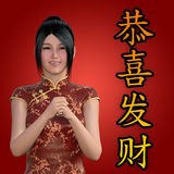 Happy Chinese New Year. With Greetings From a Woman Stock Photography
