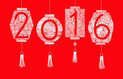 Happy Chinese new year 2016. Hand drawing Chinese or Japanese Lantern with line art pattern on red background Royalty Free Stock Images