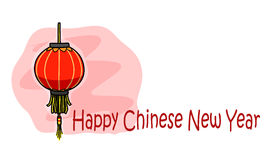 Happy Chinese New Year. A hand drawn vector illustration of a Chinese lantern isolated on a simple background with Happy Chinese New Year text, perfect for stock illustration