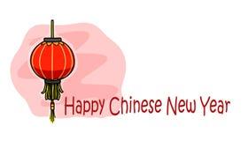 Happy Chinese New Year Stock Photos