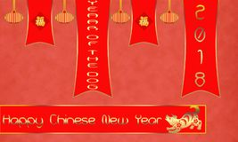 Happy Chinese New Year 2018 Stock Photos