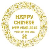 Happy Chinese New Year 2018. Illustration Stock Photography